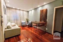 Título do anúncio: Apartamento à venda com 4 dormitórios em Silveira, Belo horizonte cod:376722