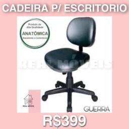 Cadeira pra escritório cadeira para escritório giratória cadeira giratória 0029929