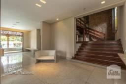 Casa à venda com 5 dormitórios em Pampulha, Belo horizonte cod:262420