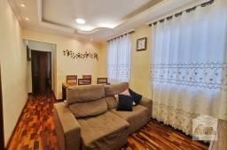 Título do anúncio: Apartamento à venda com 2 dormitórios em União, Belo horizonte cod:384801