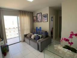 Título do anúncio: Apartamento à venda 2 Quartos, Residencial Alegria, Bairro Feliz