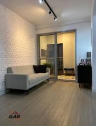 Apartamento com 2 dormitórios à venda, 50 m² - Vila Mascote - São Paulo/SP