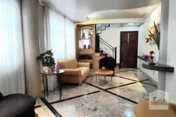 Título do anúncio: Apartamento à venda com 4 dormitórios em Sagrada família, Belo horizonte cod:377059