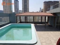 Apartamento com 4 dormitórios para alugar, 698 m² por R$ 5.500,00/ano - Centro - Balneário