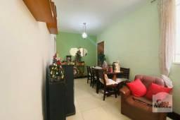 Título do anúncio: Apartamento à venda com 3 dormitórios em Sagrada família, Belo horizonte cod:384820