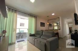 Título do anúncio: Apartamento à venda com 3 dormitórios em Diamante, Belo horizonte cod:384828
