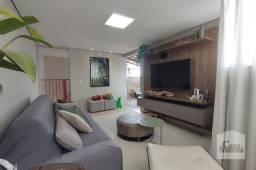 Título do anúncio: Apartamento à venda com 2 dormitórios em Camargos, Belo horizonte cod:384790