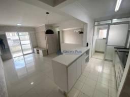 Apartamento com 3 dormitórios à venda, 78 m² por R$ 640.000,00 - Vila Formosa - São Paulo/
