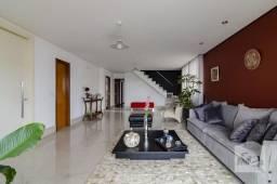 Apartamento à venda com 4 dormitórios em Castelo, Belo horizonte cod:262277