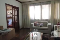 Casa à venda com 3 dormitórios em Anchieta, Belo horizonte cod:269985