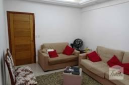 Título do anúncio: Apartamento à venda com 3 dormitórios em Sagrada família, Belo horizonte cod:384851