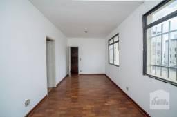 Título do anúncio: Apartamento à venda com 2 dormitórios em Cidade nova, Belo horizonte cod:377071