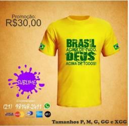 Camisa ProBrasil sublimada