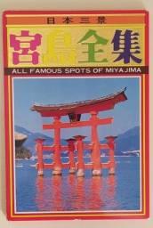 Coleção original cartões postais pontos turísticos da ilha de Miyajima.