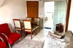 Apartamento à venda com 5 dormitórios em Ipiranga, Belo horizonte cod:271782