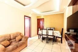 Apartamento à venda com 2 dormitórios em Castelo, Belo horizonte cod:275324