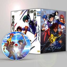 Scryed Anime Completo Tri Audio