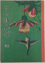 Cartilha de alfabetização do Japão