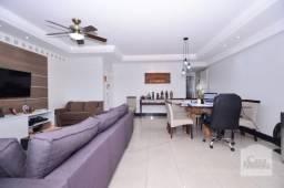 Apartamento à venda com 4 dormitórios em Engenho nogueira, Belo horizonte cod:275207