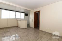 Título do anúncio: Loft à venda com 1 dormitórios em Luxemburgo, Belo horizonte cod:333022