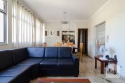 Apartamento à venda com 3 dormitórios em Coração eucarístico, Belo horizonte cod:334577