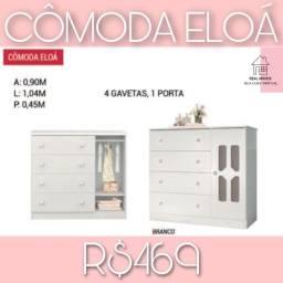Cômoda Eloá