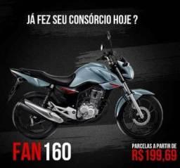 Cg Fan 160 2020