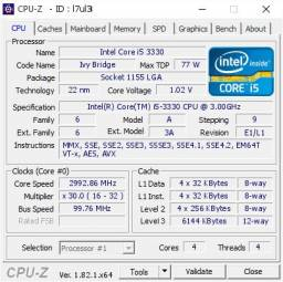 Processador Core i5 3330