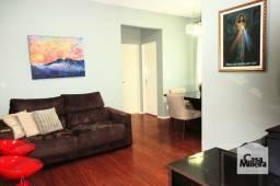 Apartamento à venda com 2 dormitórios em Ipiranga, Belo horizonte cod:279592
