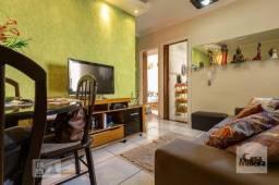 Título do anúncio: Apartamento à venda com 2 dormitórios em Santa mônica, Belo horizonte cod:334237