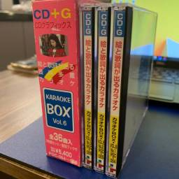 CD Músicas J-Pop 03 Vols. CD+G Karaokê PGC-064~066 Vol. 6