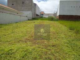 Título do anúncio: Terreno à venda, 250 m² por R$ 150.000,00 - Jardim Paraíso II - Botucatu/SP