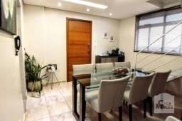 Apartamento à venda com 3 dormitórios em Havaí, Belo horizonte cod:246394