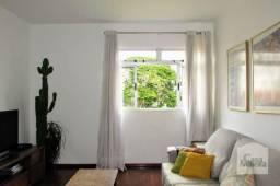 Apartamento à venda com 3 dormitórios em Novo são lucas, Belo horizonte cod:246683
