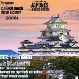 Cultura e lígua japonesa
