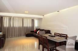 Apartamento à venda com 4 dormitórios em Ipiranga, Belo horizonte cod:257972