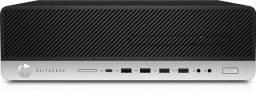 hp elitedesk i7 7700 8gb ssd256GB