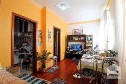 Apartamento à venda com 2 dormitórios em Jardim américa, Belo horizonte cod:267821