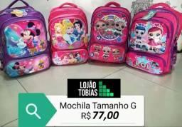 Mochila ou Bolsa Escola Infantil Masculi Tam G Costas