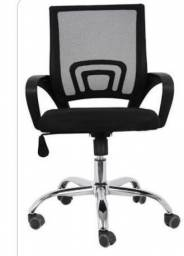 cadeira cadeira caadeiraa cadeiraa cadeira cadeira nm
