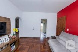 Apartamento à venda com 2 dormitórios em Caiçaras, Belo horizonte cod:220892