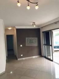 Apartamento com 4 dormitórios, sendo 3 suíte, 2 vagas para alugar, 114 m² por R$ 3.000 - V