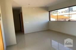 Apartamento à venda com 3 dormitórios em Santa branca, Belo horizonte cod:334847