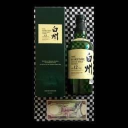 Garrafa VAZIA Uísque Whisky Hakushu para Colecionadores