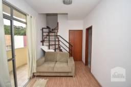 Apartamento à venda com 3 dormitórios em Caiçara-adelaide, Belo horizonte cod:257970