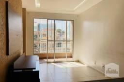 Apartamento à venda com 2 dormitórios em Santa mônica, Belo horizonte cod:335808
