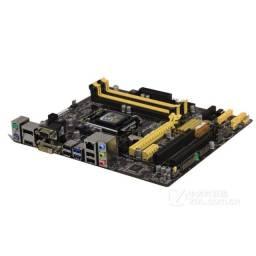 Kit.1150-Placa Mâe - Asus B85M-E +i5+4gb memoria