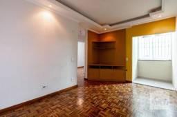 Apartamento à venda com 3 dormitórios em Jardim américa, Belo horizonte cod:258992