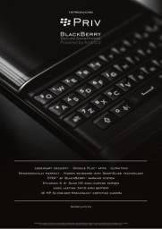 Smartphones celular blackberry priv novo na caixa original