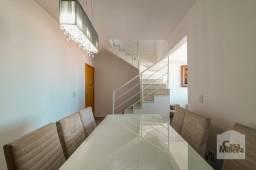 Título do anúncio: Apartamento à venda com 3 dormitórios em Indaiá, Belo horizonte cod:335407